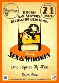 rolik-seks-i-viski