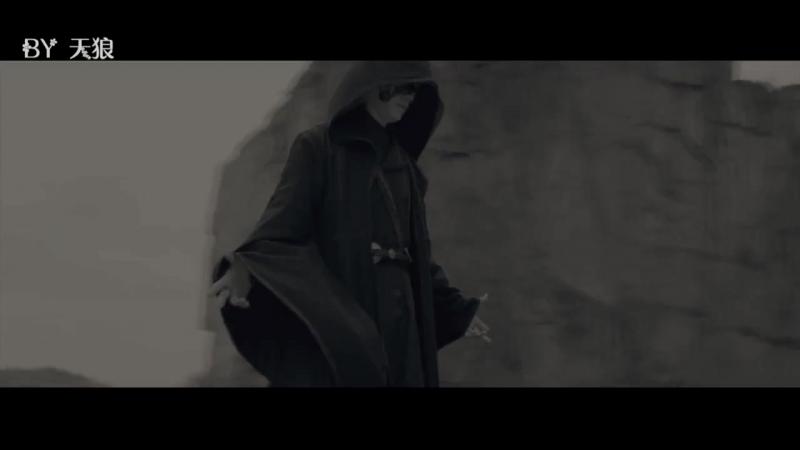 【镇魂 Guardian】【巍澜AU】【鬼王X法海】《尘埃》