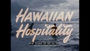 HAWAIIAN HOSPITALITY 1960s MATSON HOTELS NORTHWEST ORIENT AIRLINES TRAVELOGUE HAWAII 55564