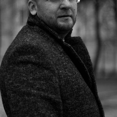 Александр Гошко
