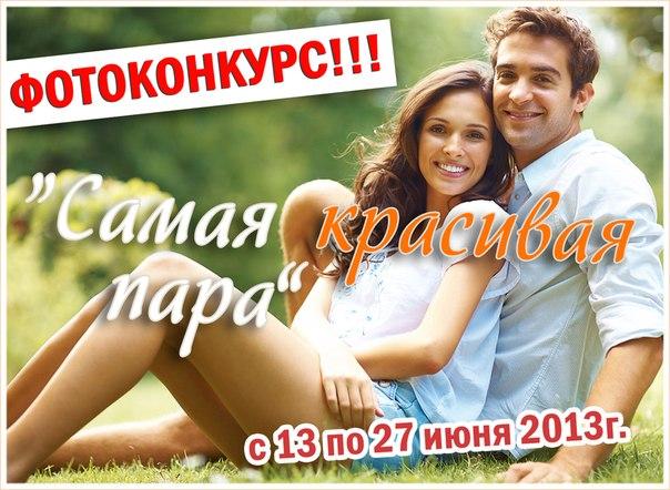 http://cs419719.vk.me/v419719392/668b/SJUvEkZTHuA.jpg