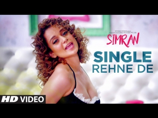 Single Rehne De Video Song - Simran - Kangana Ranaut - Sachin-Jigar