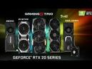 Кто купит RTX 2080 Ti? Как Nvidia продвигает ПРОЦЕССОРЫ