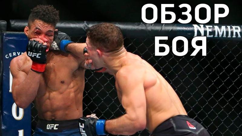 ОБЗОР БОЯ Кевин Ли - Эл Яквинта 2 на турнире UFC FIGHT NIGHT 31