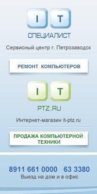 Αртем Ρодионов