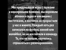 Детям 60-70-80х посвящается .mp4