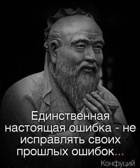 Избранные цитаты самых разных великих личностей.