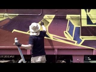 MOLOTOW™ Train - KAISY ONE