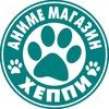 "Аниме магазин ""Хеппи"""