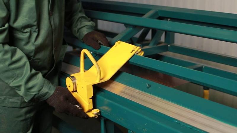 Листогиб ЛГС 26 . Настройка отрезной машинки.