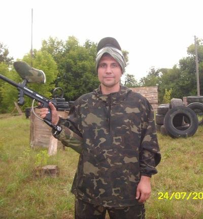 Александр Биндас, 13 мая , Запорожье, id121434297