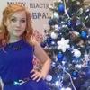 Marina Fedorchenko