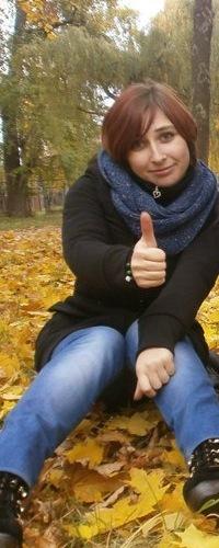 Марина Полиенко, 14 января , Новосибирск, id42721302