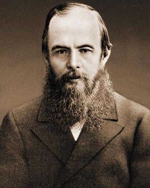 Федор Михайлович Достоевский в живописи и графике