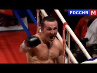 Денис Лебедев против Гильермо Джонса, Александр Поветкин против Анджея Вавжика LIVE 17 Мая 2013
