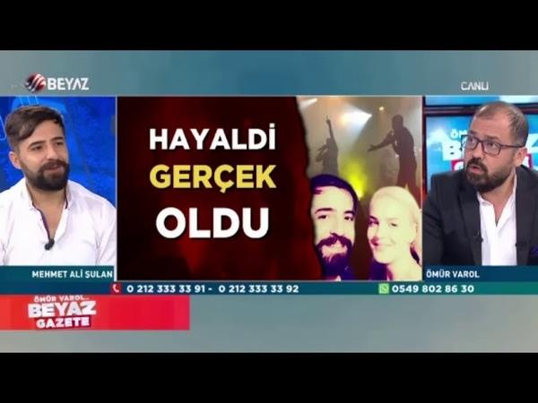Cizreli Mehmet, Anne Marie Rockabye Konserini Canlı Yayında Anlattı
