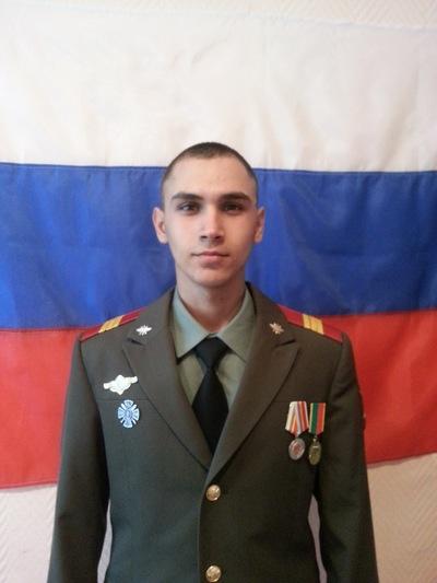 Maxim Freeck, 1 мая 1994, Новосибирск, id222972786