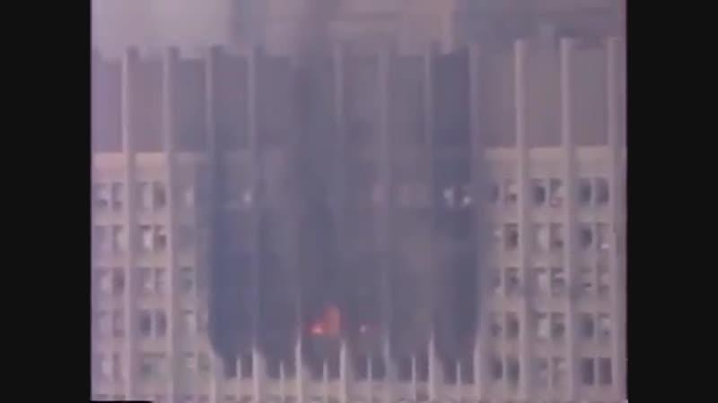 04.10.1993г. СССР