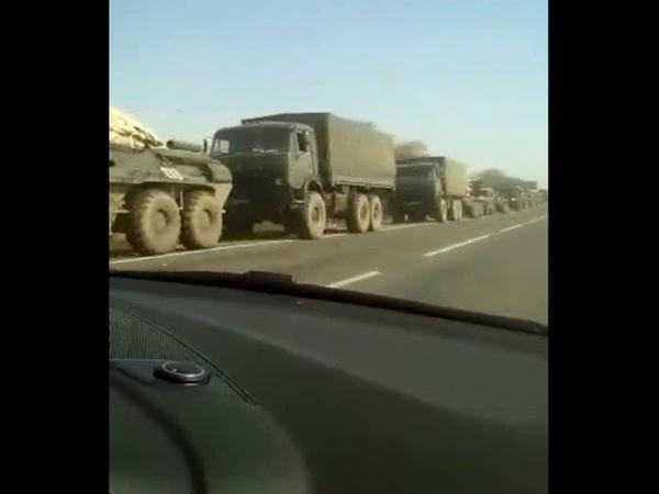 На Кавказе что то начинается Огромная колонна военных движется в сторону Ингушетии