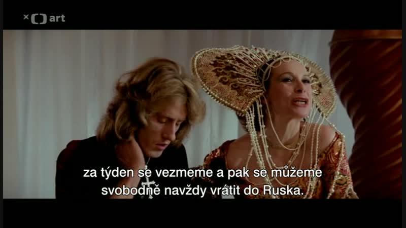Lisztomania (Rus. subs) (Ken Russell) (1975)