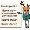 Подслушано в 43,Севастополь