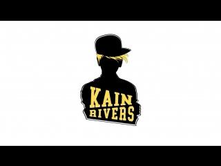 Kain Rivers - Ты пахнешь летом, Музыка и ты, Все под паром