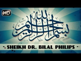 """��������� "" - "" �� ��� ������ ᴴᴰ ┇ ������ �������� ┇by Sheikh Dr. Bilal Philips ┇ TDR Production ┇"