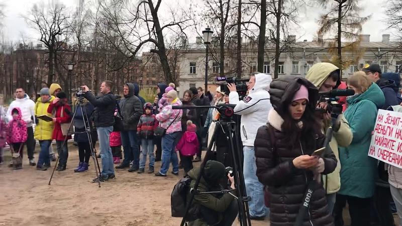 Организаторы митинга многодетных семей рассказали о своих целях