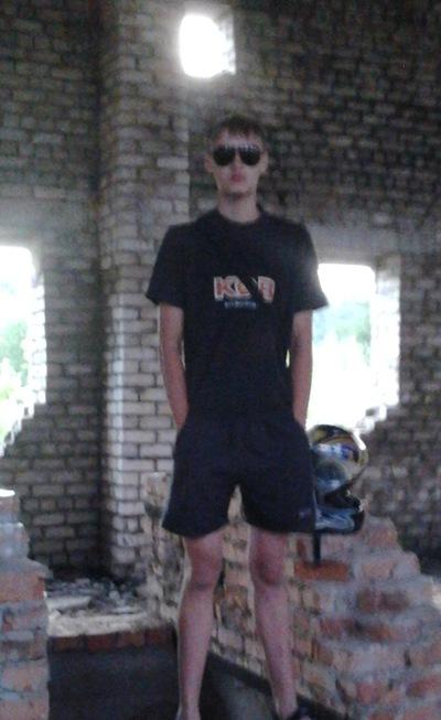 Серёжа Степаненко, 11 декабря , Коноша, id44371854