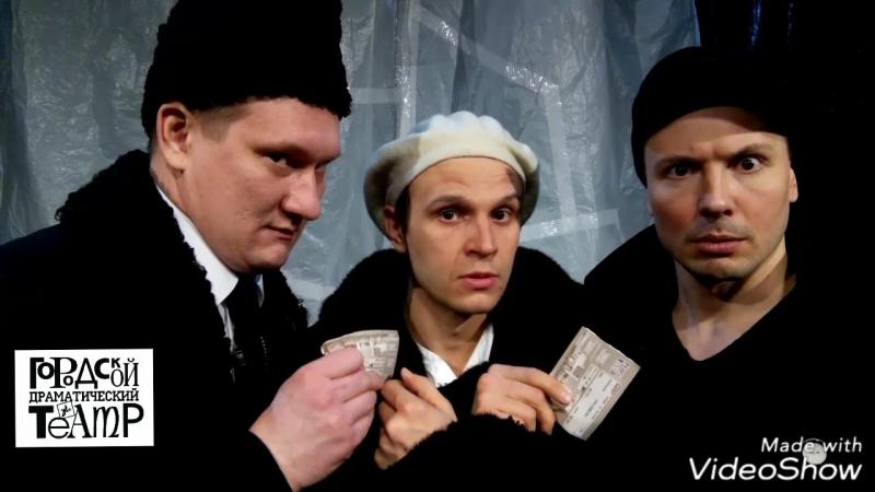 3 пингвина 2 билета и 1 ковчег Приглашение
