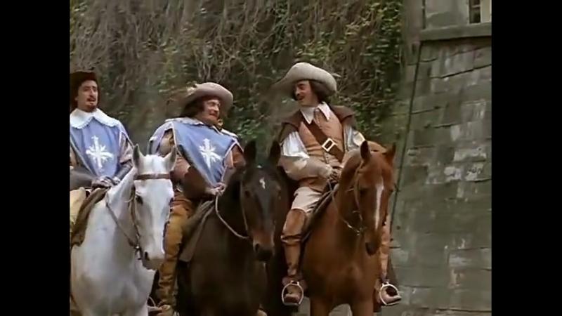 Песня Мушкетеров Пора-порадуемся. - Song of Three Musketeers 1978