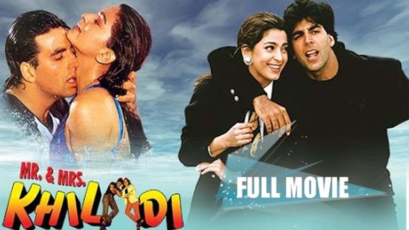 Индийский фильм Игроки Mr Mrs Khiladi 1997 Акшай Кумар Джухи Чавла Кадер Кхан