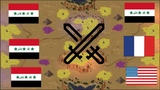 Red Alert 2 Yuri's Revenge - PRO 3 vs 3 Match on the map Tour of Egypt
