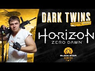 Horizon zero dawn #1 x bsg