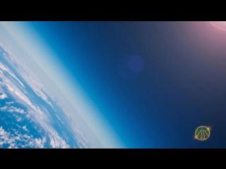 Der OZON-SCHWINDEL- Wissenschaftler Entdeckten die Wahre Ursache des Ozonlochs-