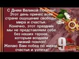 doc166493796_465508521.mp4