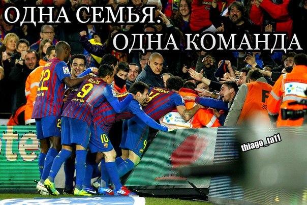 Lionel Messi | VK