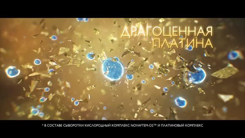 «Платина неподвластна времени» Рената Литвинова, реклама Faberlic
