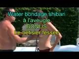 Betisier water bondage