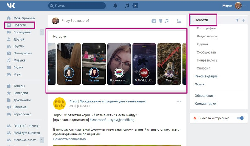 Как сделать ссылку на пост вконтакте фото 867