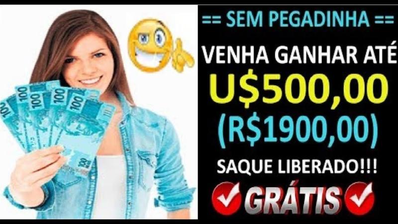 BITBC Grátis at $500 00 Saque Liberado Sem pegadinhas