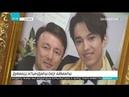 Астанадағы №30 мектепте Димаш шығармашылығына арналған шексіз оқу аймағы ашылды