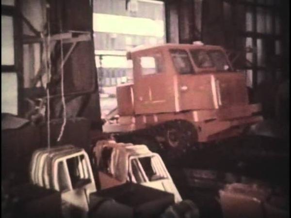 Фитиль №223 1981 год Сборка тракторов на одном заводе, переделка на другом.