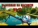MG 42 НА ПОИСКОВЫЙ МАГНИТ НАХОДКА НА ЧЕРДАКЕ СТАРОГО ДОМА