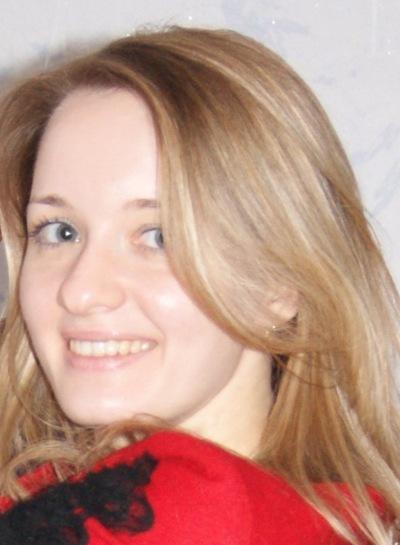 Ирина Травкина, 18 апреля 1986, Донецк, id7398034