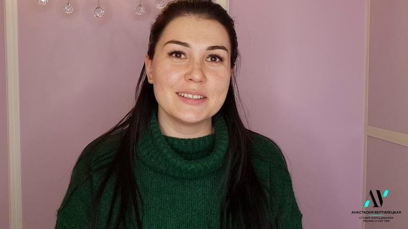 Виктория рассказывает об обучении в школе lash-мастеров Анастасии Вертилецкой