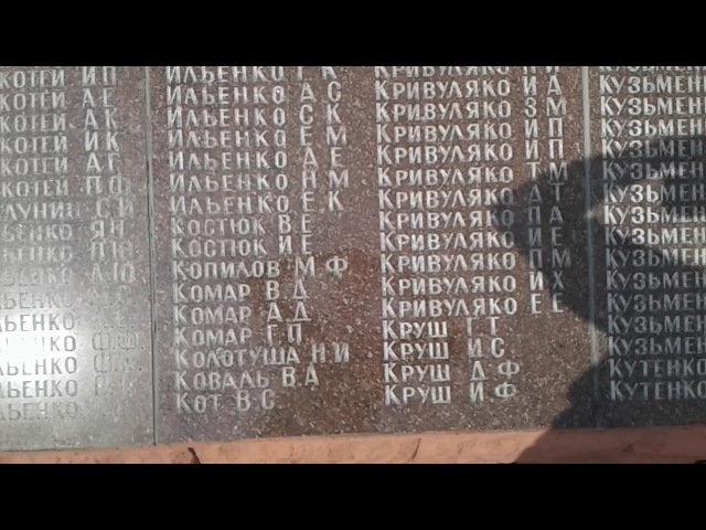 с.Собич.Группа братских могил,советских воинов,памятник воинам землякам.