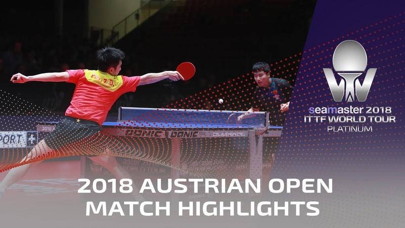 Fan Zhendong vs Liang Jingkun I 2018 ITTF Austrian Open Highlights (1/2)