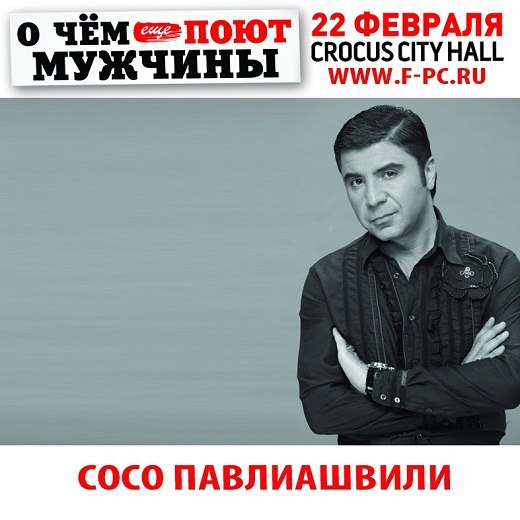 Влада ольховская - маска, я тебя не