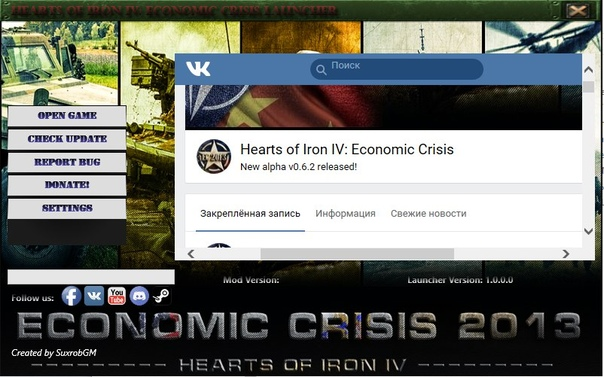 hearts of iron 4 economic crisis